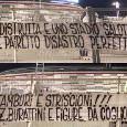 """Juve, striscioni e forte contestazione ieri sera: """"Squadra distrutta e uno stadio salotto..."""" [FOTO]"""