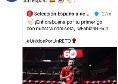 """La SSC Napoli celebra Fabian: """"Il mago segna il suo primo gol con la Spagna"""" [FOTO]"""