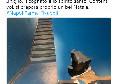 Rabbia Napoli, muro sfondato in zona tribuna autorità! Repubblica commenta con ironia [FOTO]
