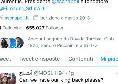 """""""Possiamo riportare indietro il nostro re?"""". De Laurentiis e quel like su Twitter ad un tifoso che vuole Cavani al Napoli [FOTO]"""