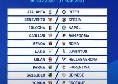 Prossimo turno Serie A: date e orari della 7 giornata, divisione Sky e DAZN. C'è Bologna-Napoli