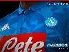 SSC Napoli, nuova maglia 2018-2019